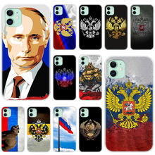Hot Russian Flag Soft Silicone Transparent Case for Apple iPhone 11 Pro XS Max X XR 6 6s 7 8 Plus 5 5s SE Fashion Cover(China)