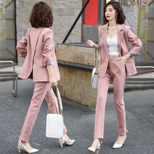 Women Suit Pink Casual Blazer & High Waist Pant Office Lady Single Breasted Jacket Pant Suits Korean Femme 2 Pieces Set
