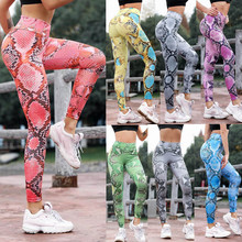 2020 Sports Pants Serpentine High Waist Leggings Serpentine Women Yoga Pants Leather Fitness Yoga Pants Лосины Для Фитнеса#3