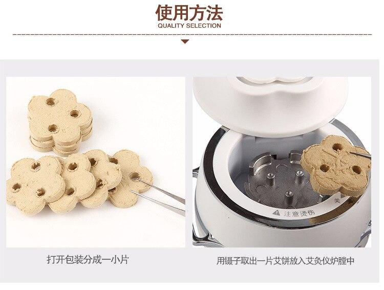 Сливы AI торт портативный прижигание инструмент 3 отверстия мокса торт три года Chen Blumea Camphor OEM на заказ одно ведро 20 шт