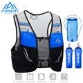 Рюкзак для бега и гидратации, рюкзак, сумка, жилет, жгут, водный Пузырь, походы, кемпинг, марафон, скалолазание 2,5 л, AONIJIE C932