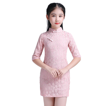 Lace Floral Baby Qipao Girl Dress Cheongsam Traditional Chinese Kids Party Dresses Girls Clothing Wedding Princess Dress Vintage new red handmade nail bead women lace sexy qipao elegant chinese style wedding dress floral slim ankle length cheongsam