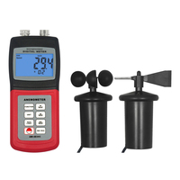 AM 4836C Anemometer Velocity Flow wind speed direction scale temperature Tester 3 cup Probe Digital Wind Speed Tester.