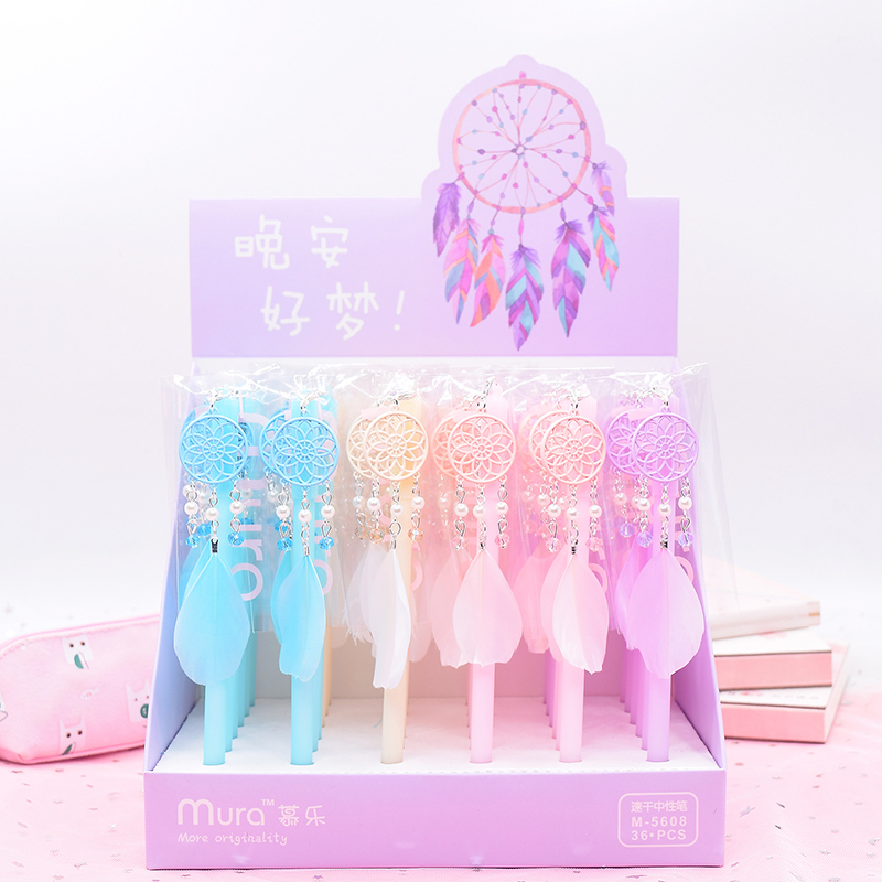 1PC Cute Dreamcatcher Gel Pens Creative Feather Pens Kawaii Pendant Neutral Pen For Kids Gift School Office Supplies Stationery
