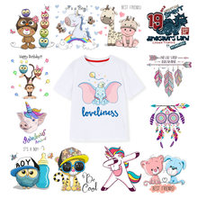 Cute Dumbo Unicorn Patches Iron On Rabbit Animals Owl Clothing Patch Heat Transfers Applique DIY Boy Girl Clothes Accessories F(China)