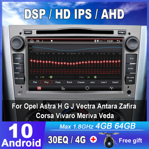 Eunavi 2 Din 4G DSP Android Car Radio DVD GPS Stereo Player For Opel Astra H G J Vectra Antara Zafira Corsa Vivaro Meriva Veda