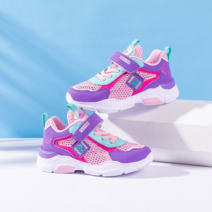 Image 3 - Boys Girls Sport Shoes Fashion Kids Anti Slippery Breathable Sneakers