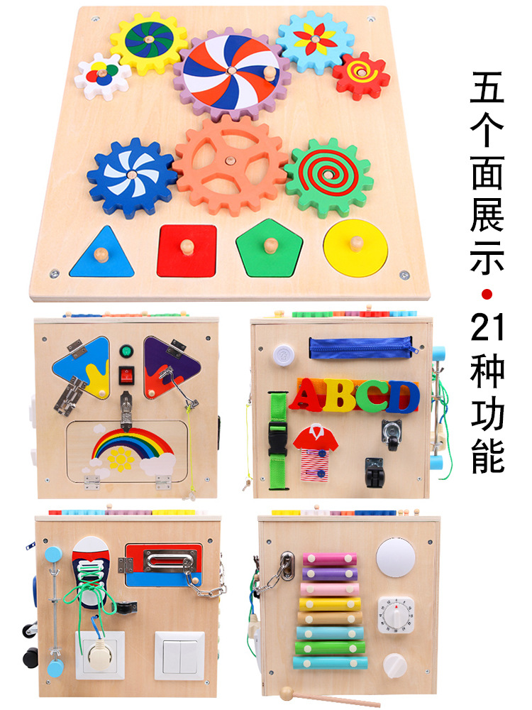 Early Education Treasure Chest 1-3 Years Old Male Baby Montessori Children'S Educational Toy Or Two-Year-Old Infant Fine Mainlan