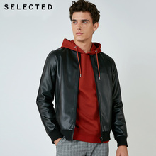 Sélectionné automne affaires décontracté ruban épissage hommes baseball veste en cuir synthétique polyuréthane manteau