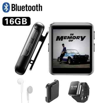 Mini Clip MP3 Player Bluetooth with 1.5 Inch Touch Screen Portable MP3 Music Player HiFi Metal Audio Player with FM for Running - DISCOUNT ITEM  30% OFF All Category