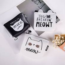 1Pc Animal Cat Coin Purses Holder Women Mini Silica Gel Change Wallets Girl Kids Money Bag Coin Bag(China)