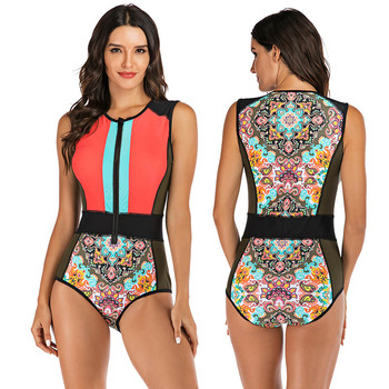Zippered Front Sports One Piece Swimsuit 4