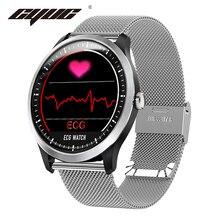 Cyuc n58 ecg ppg smart watch men 스마트 시계 심전도 ecg 디스플레이, 홀터 ecg 심박수 모니터 혈압  워치건강 스포츠 팔찌 smartwatch for 애플 안드로이드OS  무료 실리콘 스트랩 as gift