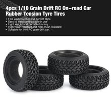 4pcs 1/10 Medium Grain Drift RC On-road Auto Band Rubber Tension Tyre 49mm voor Wiel traxxas Tamiya HPI Kyosho Racing HSP tt(China)