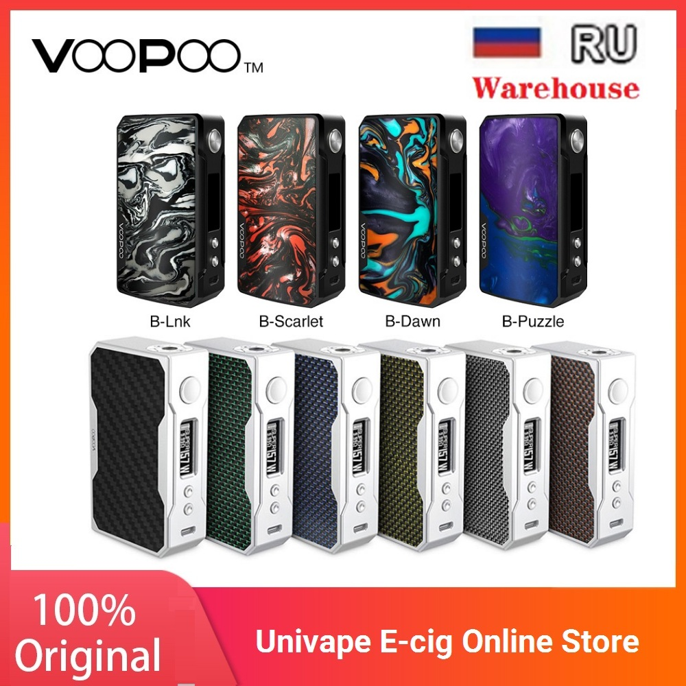 Original VOOPOO DRAG 2 177W TC Box MOD E Cigarette & Drag 157W Box Mod Vape With US GENE Chip Vape Mod VS VOOPOO VINCI Mod Kit