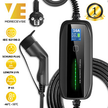 Morec Type 2 Draagbare Ev Opladen Doos Kabel Schakelbare 10/16A Schuko Plug Elektrische Voertuig Auto Charger Evse 2.2/3.6KW