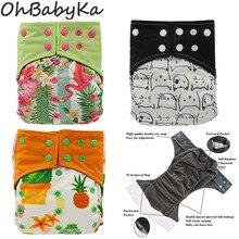 Ohbabyka Регулируемый замшевый тканевый подгузник с карманами и застежкой детская Пеленка из моющейся ткани с принтом животных многоразовые тканевые подгузники