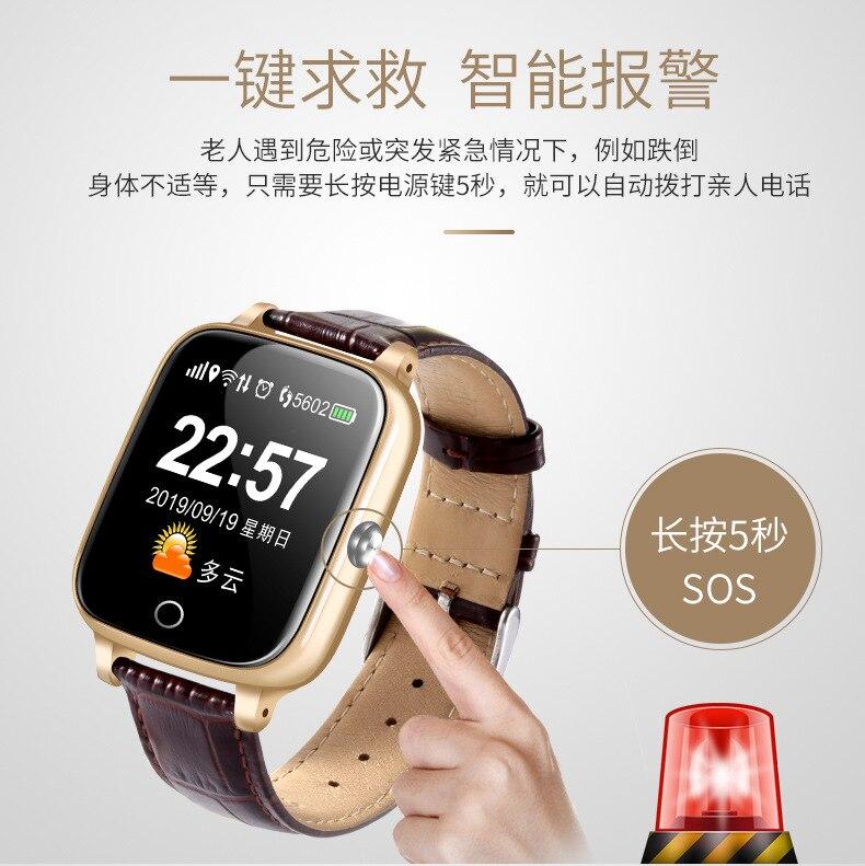 Elderly Smart Bracelet Watch Men Women GPS Wifi ECG Heart Rate Alarm Clock Pedometer Blood Pressure Phone Call Smartwatch (15)