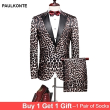 PAULKONTE 2019 New Leopard Men Suit Fashion High Quality Slim Fit Business Groom Party Gift Single Breasted Classic Mens