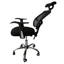 Office chair, desk chair, mesh swivel chair, center back, work chair, ergonomic, height-adjustable computer chair with armrests