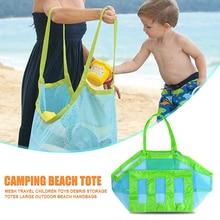 Handbags Toys Hiking Outdoor Beach Storage-Bag Children's Shoes Sundries Large-Capacity