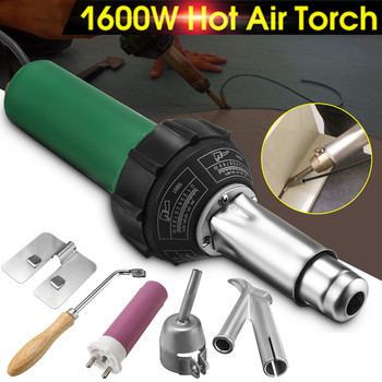 1600W 50/60HZ 220V Electronic Hot Air Plastic Welding Torch Guns  With Nozzle Heating Core Hat Mouth Kit For Welding Machine
