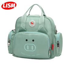 Large Capacity Lovely Pig Pattern Multi-function Backpack Waterproof Outdoor Travel Diaper Bags For Baby Care Versatile For Girl