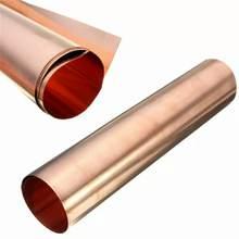 1 штука из 999% чистой меди медная металлическая фольга красная