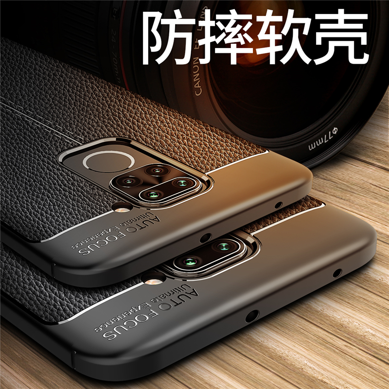 For Xiaomi Redmi Note 9 Case Soft Silicone Leather Anti-knock Phone Cover For Redmi Note 9 9S 9Pro Max Case For Redmi Note 9 S(China)