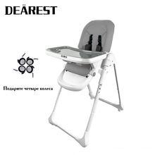 Самый дорогой детский высокий стул детское кресло стол для кормления