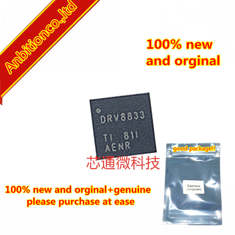10pcs  100% New And Orginal DRV8833RTYR Silk-screen DRV8833 QFN-16 In Stock