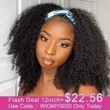 Sans colle WIGMY Afro crépus bouclés soie bandeau perruque cheveux humains pour les femmes noires brésiliens demi perruques pour les femmes noires