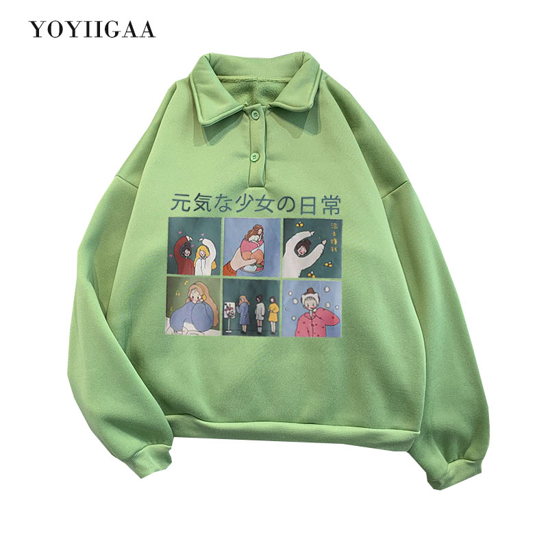 Harajuku Women Hoodies Pullover Sweatshirt Women's Hoodie Hooded Oversized Female Hoodies Sweatshirts Casual Tops Woman Clothes