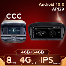 "8.8 ""Quad Core Android 10 รถยนต์สำหรับBMW 5 Series E60 E61 E63 E64 3Series E90 E91 GPSวิทยุIDriveพวงมาลัย"