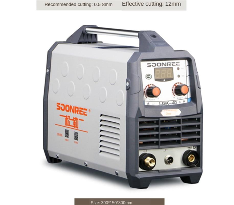 Plasma Schneiden Maschine LGK40 CUT50 220V Plasma Cutter mit PT31 Freies Schweißen Zubehör Hohe Qualität Neue