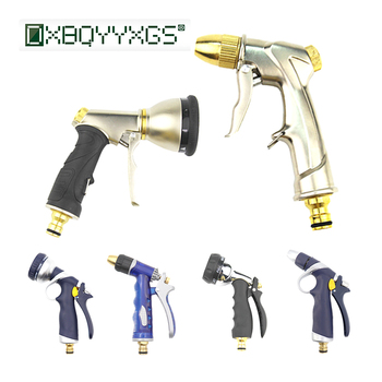 цена на Garden water gun A variety of styles for you to choose from Car spray gun Adjustable mode spraying irrigation portable nozzle