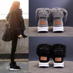 Image 3 - SWYIVY PU Snow Booties Wedge Shoes Woman Winter Boots 2019 Warm Casual Slip On Ladies Shoe Ankle Boots For Women Shoes Platform