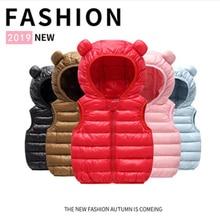 0-3Years New Boys&Girls Cotton Winter Fashion Sport Jacket&Outwear Vest Sleeveless Hood Thin Section Children Cotton-padded Warm