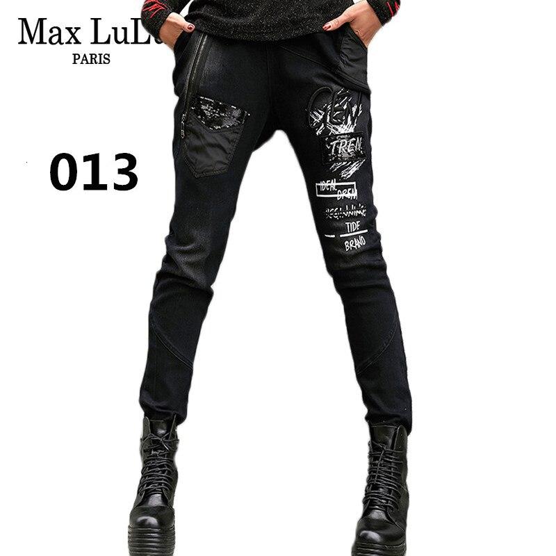 Health LuLu 最大ルル春のファッションヴィンテージ弾性ハーレムパンツ韓国レディースブラックスキニーリッピング prined 75