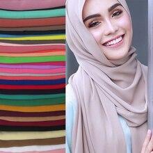 Di alta Qualità Della Perla Della Bolla Chiffon Musulmano Hijab Dello Scialle Della Sciarpa Head Wrap Foulard Pianura Solido di Colore
