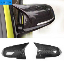 For BMW 1 2 3 4 X  Series Rear View Side Mirror Cover F20 F21 F22 F23 F30 F32 F36 X1 E84 F87 M2 Carbon fiber pattern Accessories carbon fiber rear trunk wings m4 spoiler for bmw 4 series f36 420i 428i 435i gran coupe 4 door 2013 gloss black spoiler wing