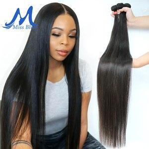 Image 1 - Missblue, 28, 30, 32, 34, 36, 38, 40 дюймов, бразильские волосы, пряди, прямые, 100% человеческие волосы, пряди для наращивания Remy