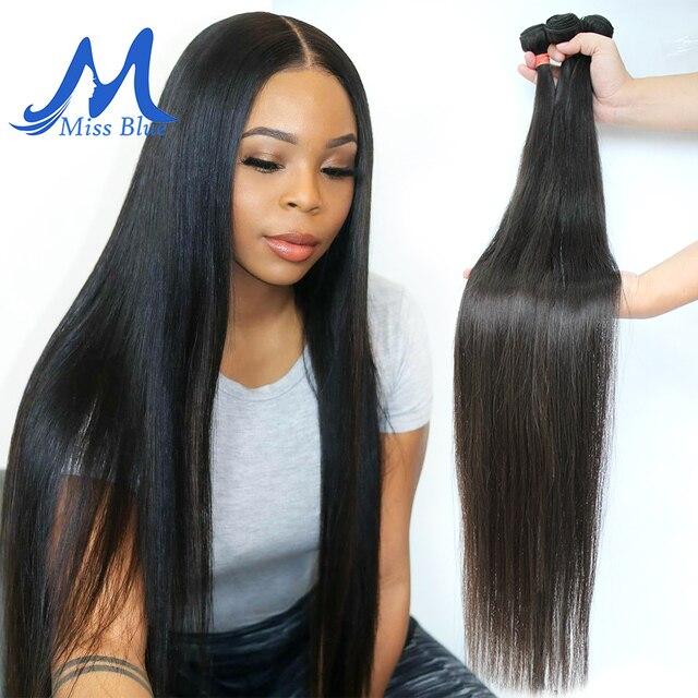 Missblue, 28, 30, 32, 34, 36, 38, 40 дюймов, бразильские волосы, пряди, прямые, 100% человеческие волосы, пряди для наращивания Remy