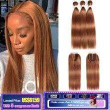브라질 스트레이트 인간의 머리카락 묶음과 함께 KEMY 머리 3PCS 갈색 머리 위브 번들 비 레미 헤어 번들