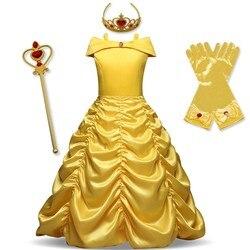 Vestido de princesa meninas halloween vestidos de festa crianças fantasiar-se crianças meninas cosplay traje crianças menina baile de formatura roupas de festa