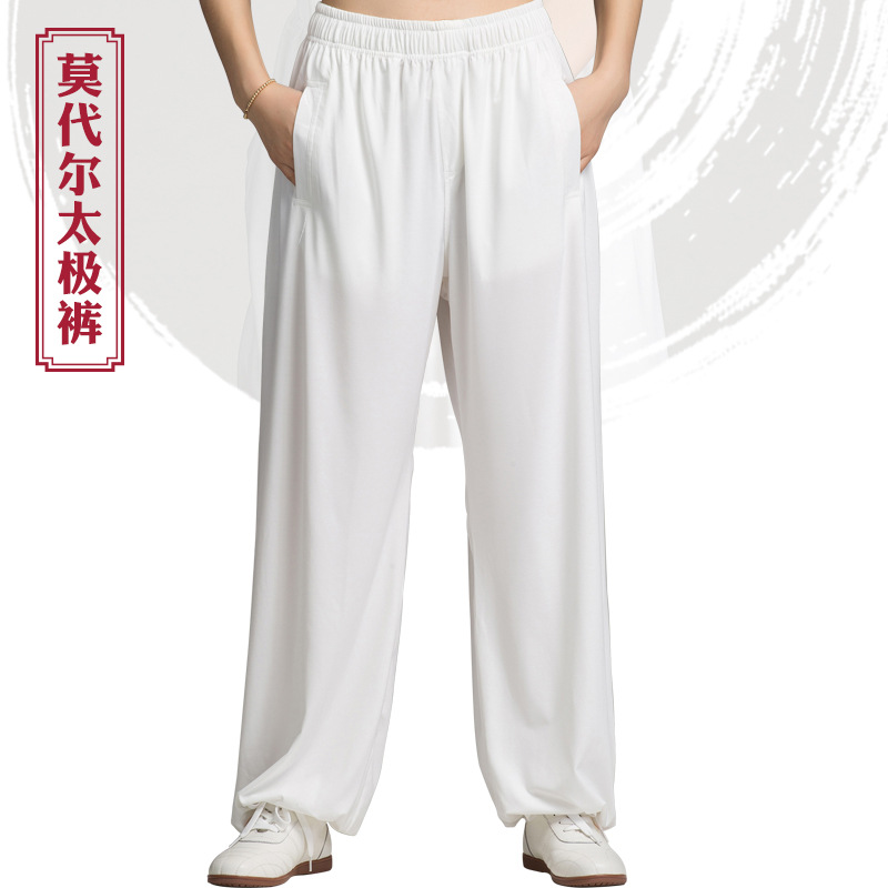 Spring And Autumn Chinese Loose-Fit Summer Modal Cotton Ancient Tai Chi Clothing New Style Lantern Trousers Practice Pants Men A