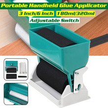Adjustable Switch Glue Applicator Paint Bucket Portable Handheld Roller Manual Gluer for Woodworking Paiting Tools 180/320mL
