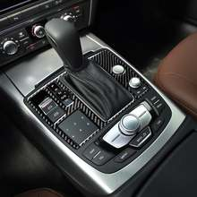 Панель переключения передач для автомобиля кнопка запуска внутренняя