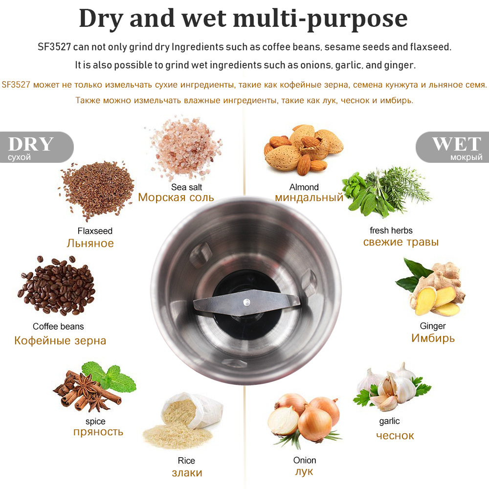 Detachable Electric Coffee Grinder Maker Dry and Wet 2 in 1 Stainless Steel Beans Easy Clean Mill Herbs Nuts 220V Sonifer