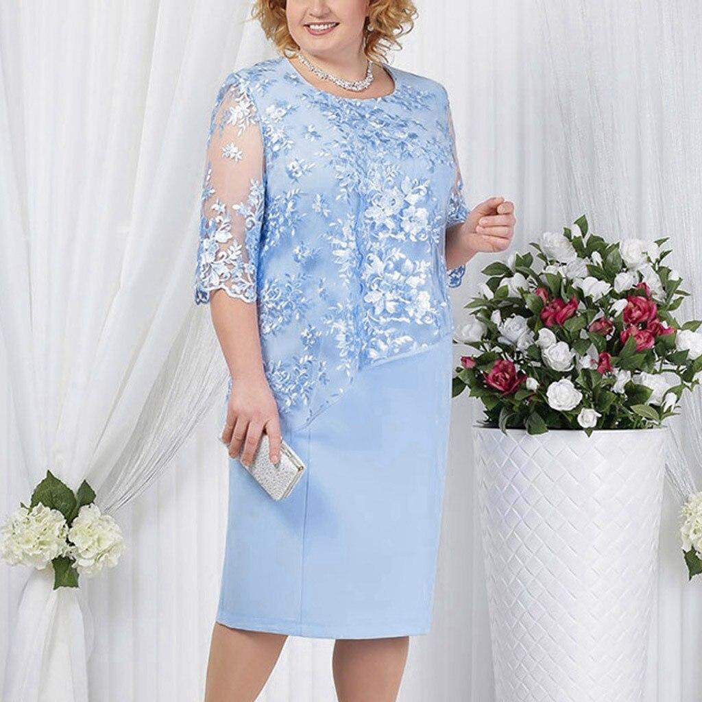 Женское платье с круглым вырезом, коротким рукавом и облегающим синим кружевом